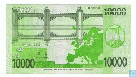 cuisine 10000 euros 10000 eur in gbp charibas ga