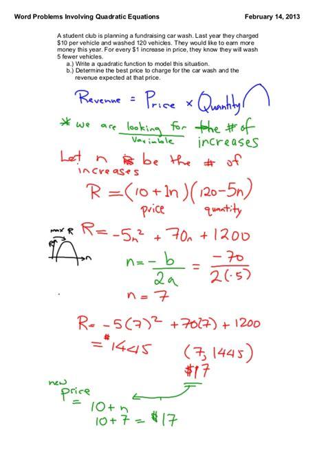 quadratic equations worksheet with answers pdf kidz