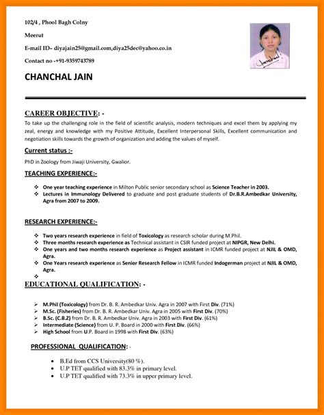 biodata format  teacher  perfect resume format