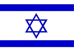Image result for israel flag image