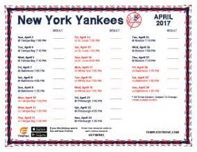 2017 New York Yankees Printable Schedule