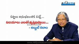 Best-Abdul-Kala... Telugu Business Quotes