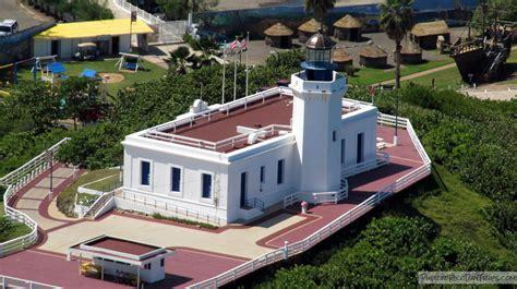visit  arecibo lighthouse  great park  kids