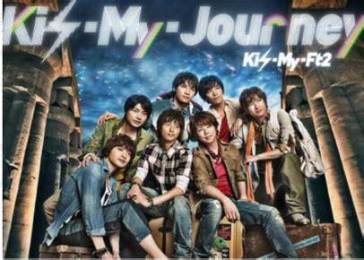 Saya Suka Kamu I Like You saya suka muzik jepun lyrics kis my ft2 seven journey