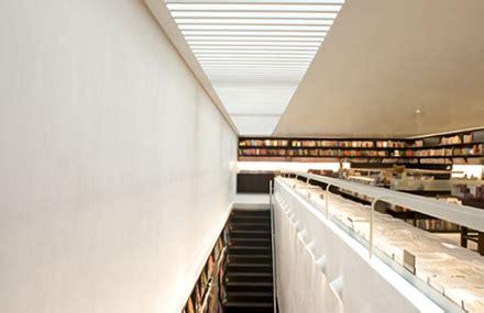 tag bookstore fubiz media
