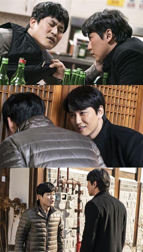 '열혈사제' 김남길-김성균, 이것은 공조인가 방해인가 '폭소 예고 ...