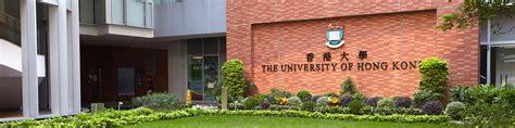 contact  international undergraduate admissions  university  hong kong