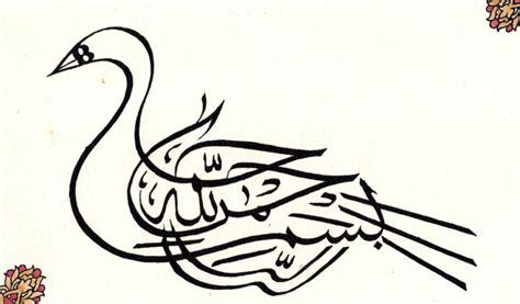 Beberapa sketsa gambar mewarnai kaligrafi. 20 Gambar Kaligrafi Arab : Bismillah, Asmaul Husna yang ...