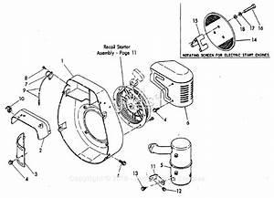 Robin  Subaru W1 Muffler  Rotating Screen