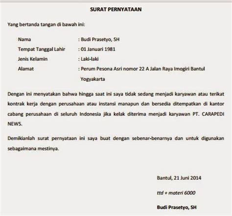 Contoh Surat Pernyataan Kerja by Contoh Surat Pernyataan Kerja Kesanggupan Kerja Yang