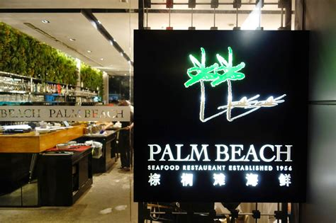 palm beach restaurant seafood singapore outdoor seating fullerton fatboy seems choice popular its most