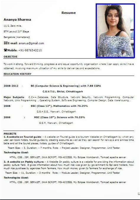 demo cv format ideas child care resume sle here goes