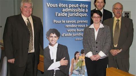 bureau d aide juridique pour une justice plus accessible enbeauce