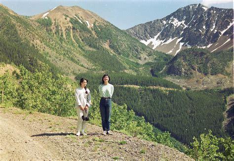 Elevation Of Ta Ta Creek, Bc V0b, Canada