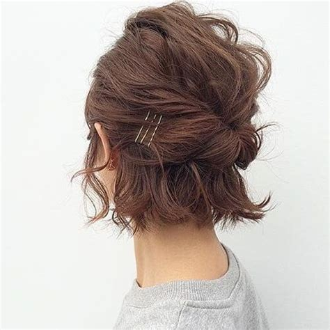 twisted updos  short hair