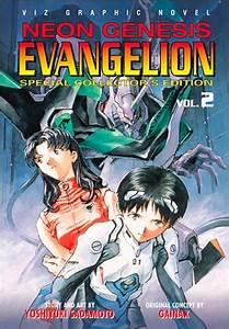 paramus Neon Genesis Evangelion Vol 2