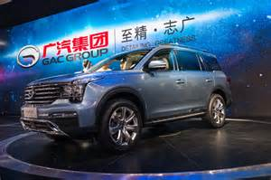how to make interior design for home gac trumpchi gs8 suv takes the number seriously