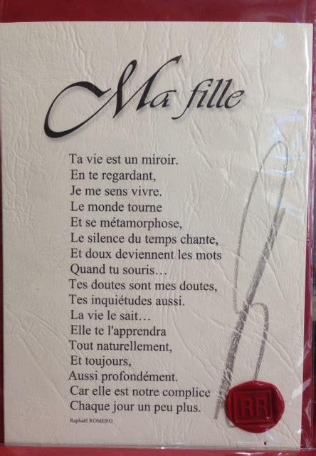 poeme  ma fille pour son mariage