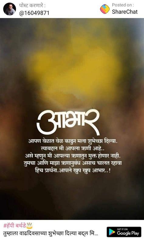 pin  vishal  birthday banner birthday banner design