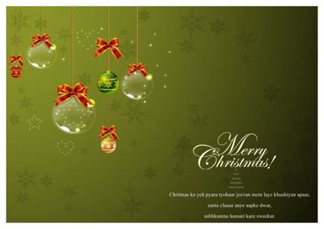 free christmas card templates for free postcard template invitation template