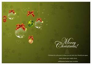 free christmas postcard template invitation template With greeting cards templates free downloads