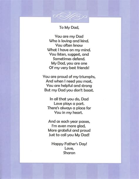fathers day poems funny pictures gallery fathers day poems from dad to daughter date for fathers day