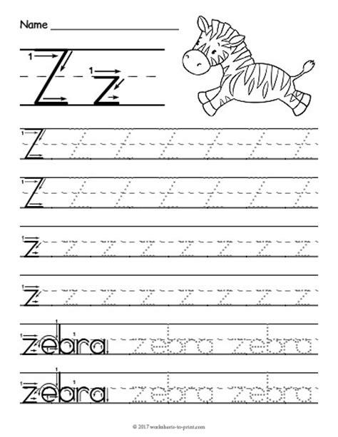 tracing letter z worksheet