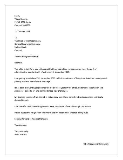 Immediate Resignation Letter For Personal Reasons | Best Resignation Letter