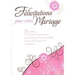 carte pour mariage carte félicitations pour votre mariage méga fête