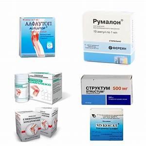 Препараты для лечение остеохондроза