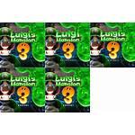 Luigi Mansion Sheet Icon Menu Spriters Resource