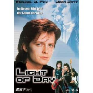light of day 1987 light of day 1987 vhs 028485152007