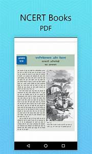 Ncert Hindi Books  Notes  Mcqs For Android
