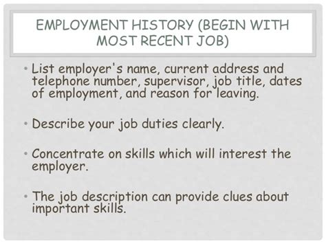 how to complete a job application form how to complete a job application