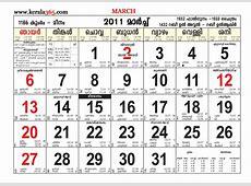 Malayalam Calendar 2011 free Download kerala365com
