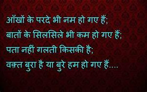 Shayari Hi Shayari-Images Download,Dard Ishq,Love,Zindagi ...