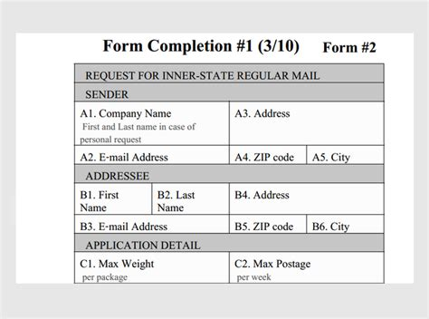 postal exam  practice test jobtestprep