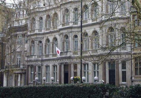 embassy japan uk