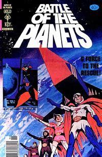 battle   planets comics wikipedia