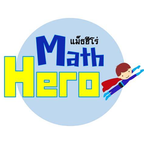 😊... - เรียนพิเศษคณิตศาสตร์ ตัวต่อตัว จุฬาติวเตอร์โฮม