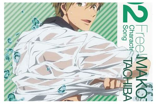 download free iwatobi swim club character songs