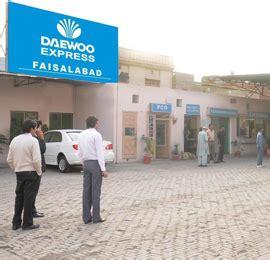 daewoo pakistan express bus service daewoo pakistan