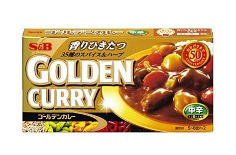 16% off S&B Golden Curry Mild Promo