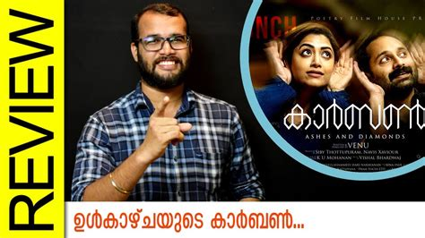oppam malayalam movie online free download