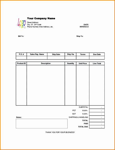 excel data entry form template 6 excel data entry form template exceltemplates exceltemplates