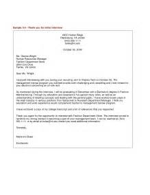sample follow up letter after interview