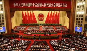 China Laws and regulations, Chinese Legal Systems, China ...