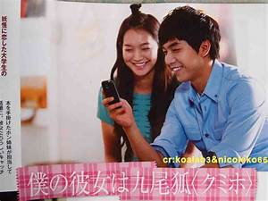 Lee Seung Gi   Shin Min Ah INTERNATIONAL FANS