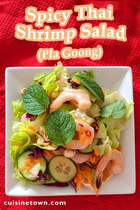 Spicy, refreshing, and easy and quick beyond belief to make! Spicy Thai Shrimp Salad | cuisinetown.com