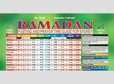 Ramadan kalender 2017 3 Printable 2018 calendar Free